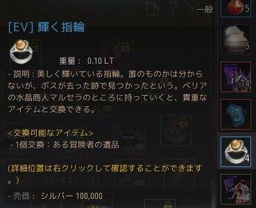 20210618-04