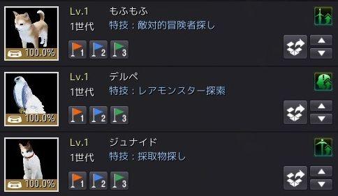 20191107-05