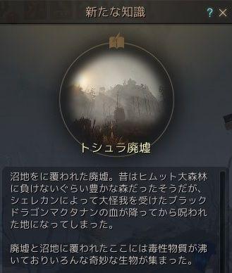 20181021-02