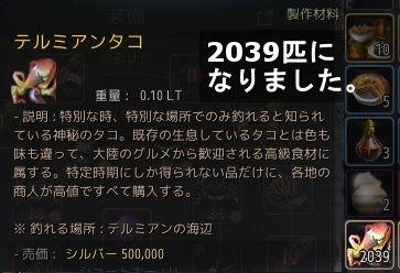 20180919-01