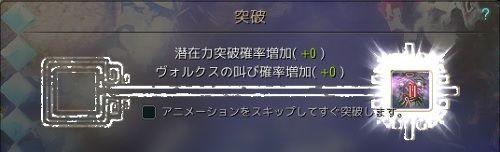 20180305-07