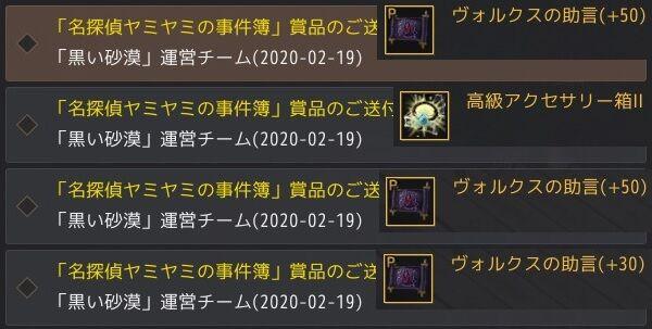 20200224-09