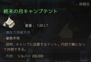 20180930-11
