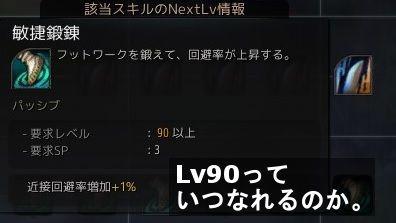20180430-01