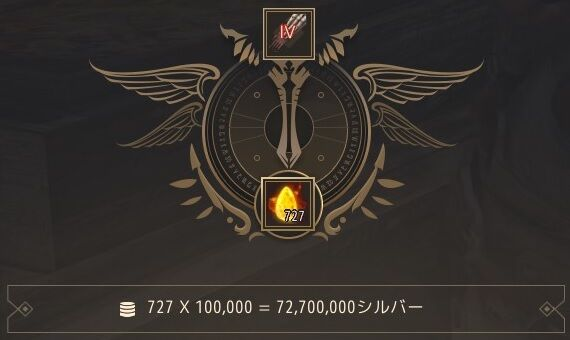 20200914-03