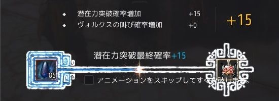 20190131-08
