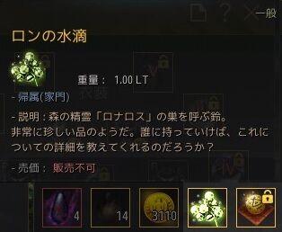 20210509-03