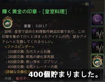 20180518-01