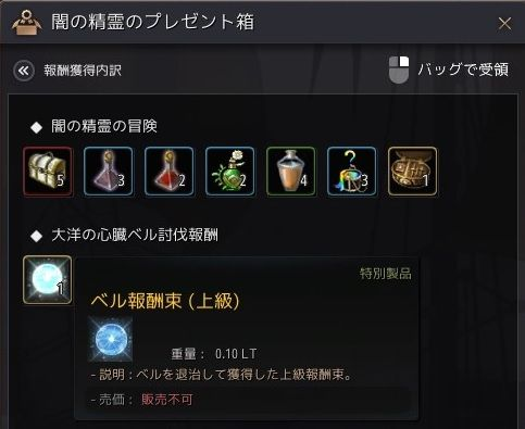 20190910-02