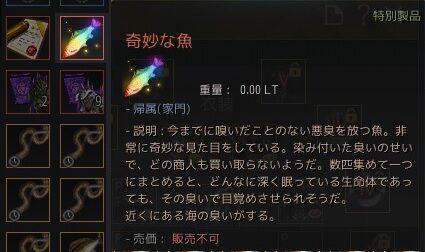 20210530-01