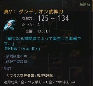 20200802-03