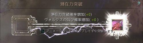 20171113-26