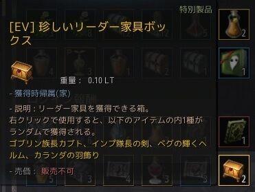 20191219-01