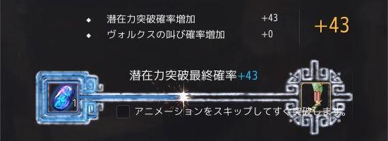 20190325-05