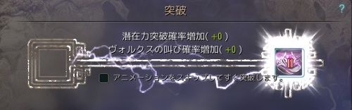 20180124-6