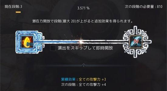 20190920-01
