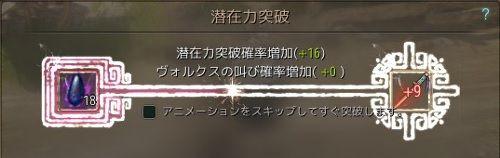 20171021-4