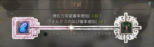 20180305-03