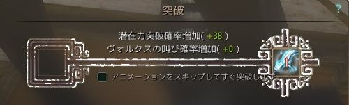 20180416-10