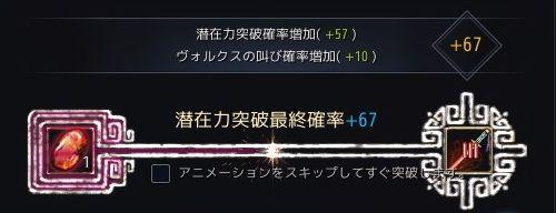 20181229-09