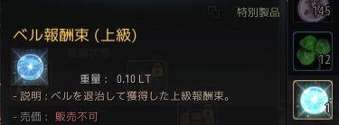 20190910-05