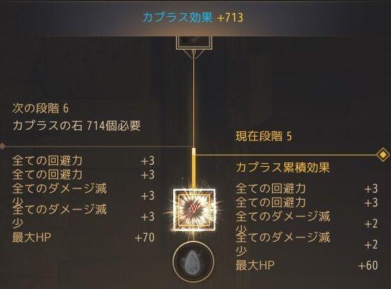 20201121-08