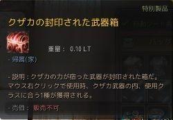 20171021-1