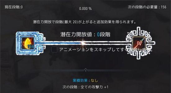 20190130-01
