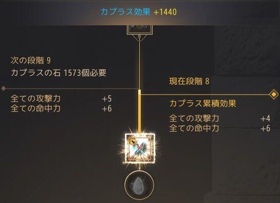 20210729-02