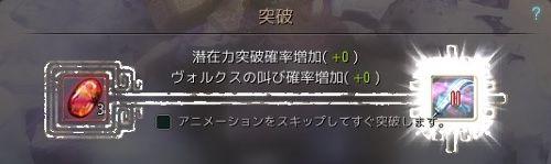 20180416-06