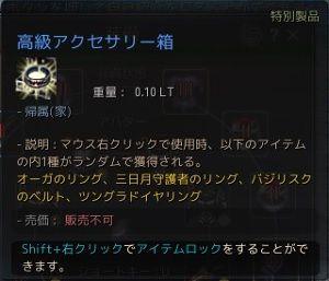 20171010-3
