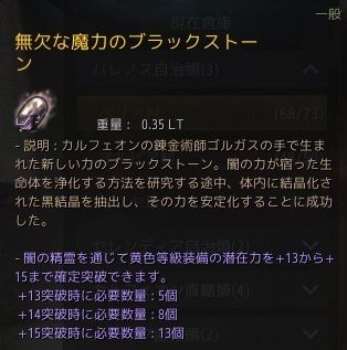 20181026-03