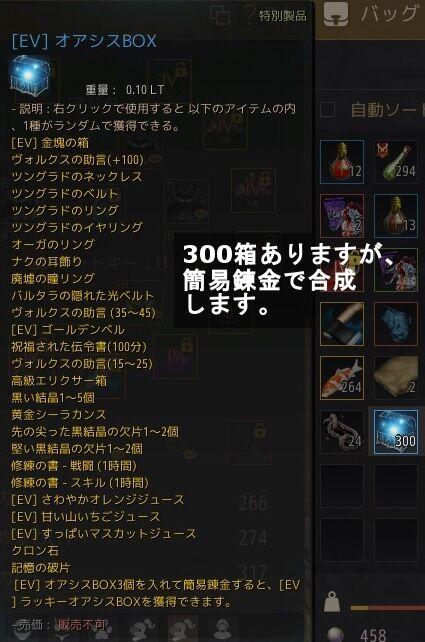 20200520-01
