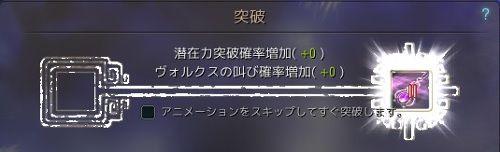 20180225-03