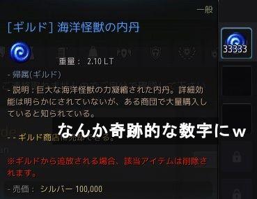 20190817-01