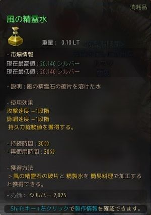 20180123-7