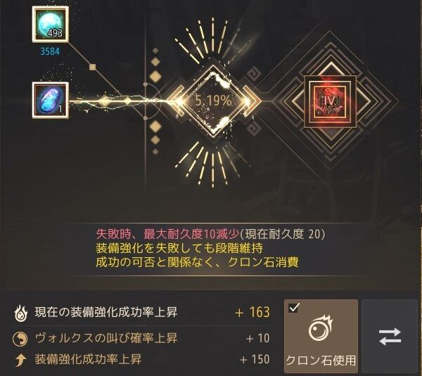 20210307-04