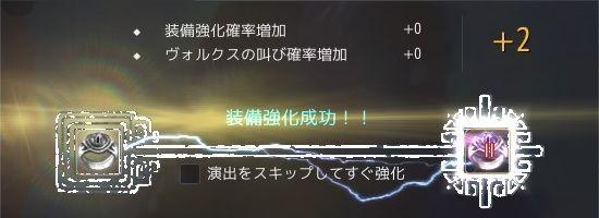 20190821-04