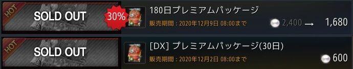 20210310-01