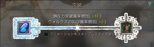20180305-08