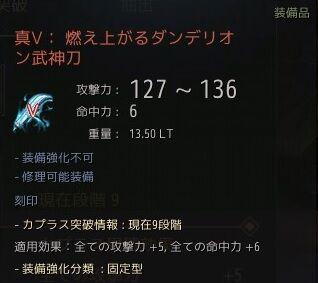 20210812-03