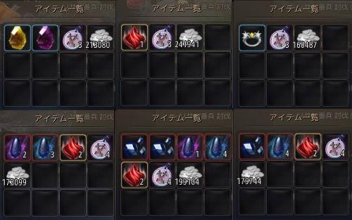 20171017-4