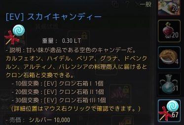 20190520-01