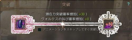 20180206-06