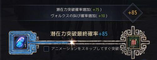 20180908-09
