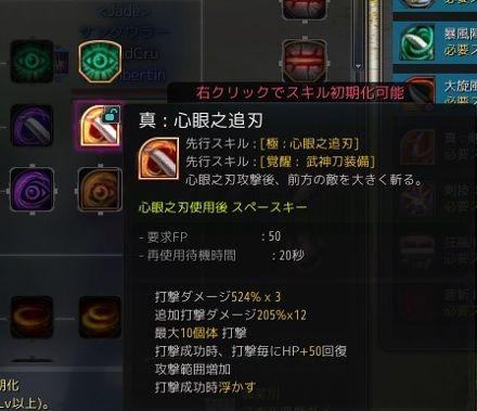 20180430-04