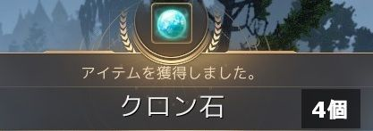 20191021-05