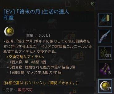 20200805-01