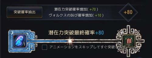 20190118-12
