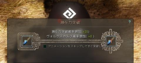 20170805-4